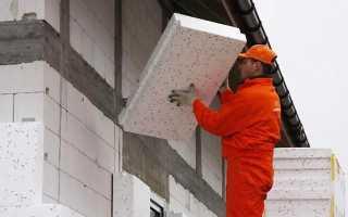 Утепление фасада: выбор теплоизоляционных материалов, варианты своими руками