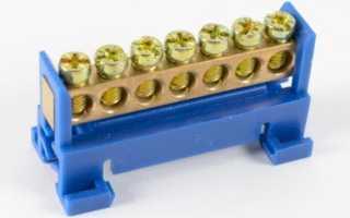 Нулевая шина: технические характеристики, правила установки и преимущества