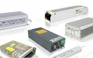 Мощность светодиодной ленты: расчет для трансформатора и коэффициент запаса