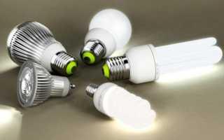 Какие лампы лучше для дома светодиодные или энергосберегающие: критерии выбора