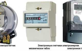 Индукционный счетчик электроэнергии: описание и принцип действия, плюсы и минусы