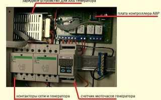 Генератор с автозапуском при отключении электричества: система автозапуска