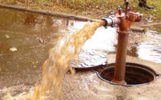 Что делать если из скважины идет ржавая вода