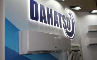 Кондиционеры Daihatsu/Dahatsu: сплит-системы и инверторные модели, отзывы