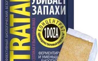 Расщепление жира в выгребной яме: средства, инструкции, профилактика