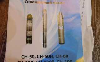 Скважинный насос Вихрь: устройство, технические характеристики, цена и отзывы