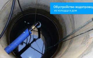 Водопровод на даче из колодца: устройство, проектирование, этапы монтажа и стоимость работ