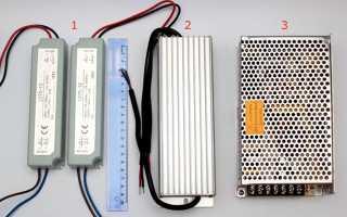 Трансформатор для светодиодной ленты: подбор и расчет, классификация
