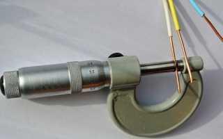 Поперечное сечение провода: понятие, площадь, формула и таблица соответствия диаметру