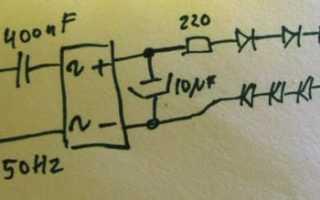 Светодиодный светильник своими руками: схема на 220В, потолочный, люстра
