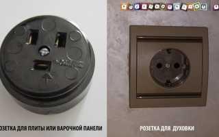 Розетка для плиты: переходник, установка, двойная, выбор и характеристики