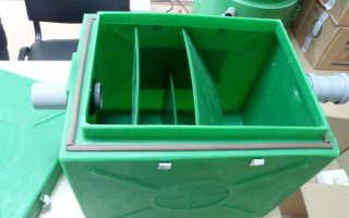 Жироуловитель для канализации: виды, принцип работы, установка и цена
