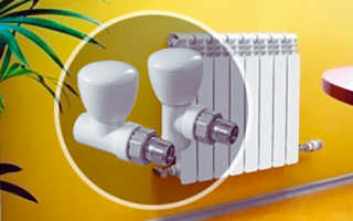 Краны для радиаторов отопления: какие бывают типы и как правильно поставить