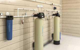 Система очистки воды от железа из скважины до питьевой в загородном доме
