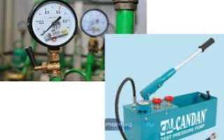 Гидравлические испытания систем водоснабжения