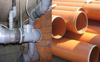 Серые и рыжие канализационные трубы: обзор и главное отличие