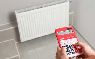 Оплата за отопление: порядок начисления и расчет
