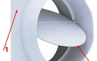 Вентиляционная решетка с обратным клапаном для вентиляции