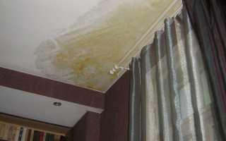 Как избавиться от следов протечек на потолке ?