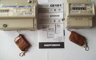 Электросчетчик с пультом: однофазный и трехфазный, управление и переделка