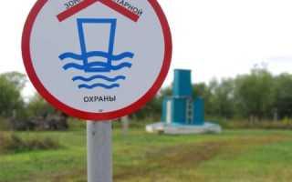 Требования СанПиН к централизованным источникам водоснабжения: общие положения