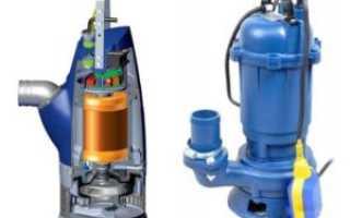 Погружной дренажный насос Керхер для грязной воды: принцип работы, устройство и цена