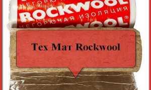 Rockwool Тех Мат: описание, характеристики, область применения, ассортимент