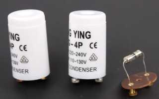 Потолочные лампы дневного света: как снять и поменять лампу в светильнике