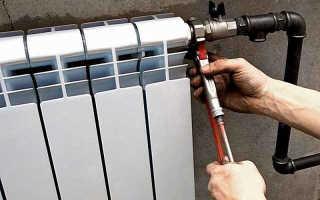 Обвязка радиатора отопления: задачи, выбор комплектующих, основные схемы