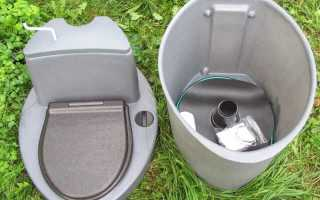 Автономные туалеты на приусадебном участке: виды, разновидности, функционал