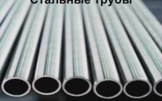 Трубы для отопления: разновидности арматуры, достоинства и недостатки