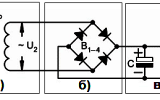 Выпрямитель напряжения: классификация, применение, схема выпрямителя