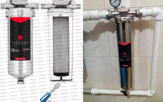 Титановый фильтр для очистки воды: принцип работы, устройство, цена и отзывы