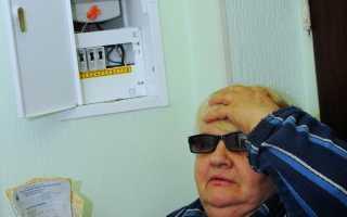 Ремонт электросчетчиков: причины и виды неисправностей в квартире