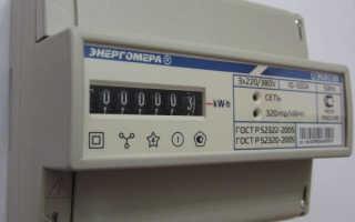Электросчетчик «Энергомера»: конструкционные особенности и поверочный интервал