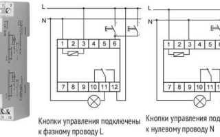 Импульсное реле: схема подключения, принцип работы, устройство и назначение