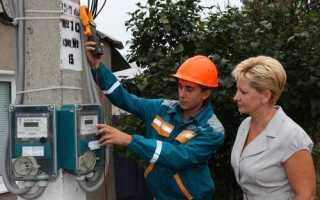 Опломбировать счетчик электроэнергии: виды и способы установки пломб