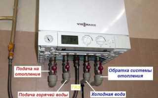 Как работает двухконтурный газовый котел: схема действия отопительного прибора