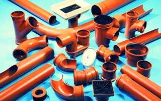 Пластиковые трубы для внутренней канализации: виды, размеры, критерии выбора и цены