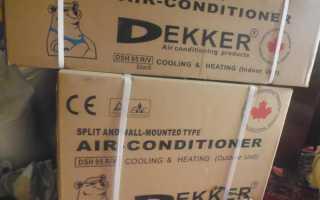 Кондиционеры и сплит-системы Dekker: отзывы, инструкции к пульту управления