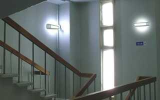 Аварийное освещение: разновидности, места установки и особенности монтажа