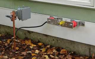 Заземление в частном доме: устройство контура, схема монтажа, материалы и порядок работ