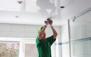 Как установить точечные светильники в натяжной потолок: схема установки и подключения
