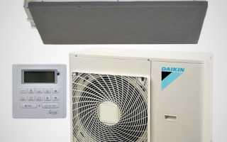 Приточно-вытяжной кондиционер с режимом вентиляции