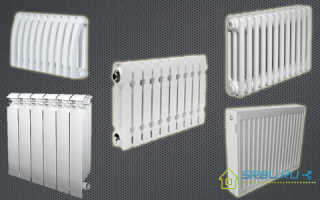 Алюминиевые радиаторы отопления: какие есть виды, их плюсы и минусы