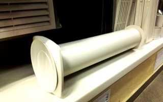 Клапан приточно-вытяжной вентиляции в стене