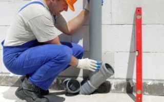 Замена стояка канализации в квартире: кто должен платить, этапы работ и цена