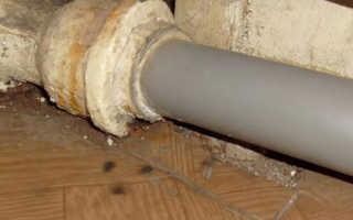 Переход с чугунной канализационной трубы на пластиковую: подготовительный этап и основные способы