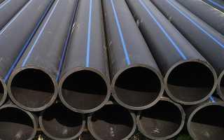Трубы ПНД для водопровода: размеры, требования по ГОСТу и цены