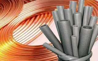 Расходные материалы для монтажа и установки кондиционеров